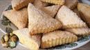ПРОСТОЕ ПЕЧЕНЬЕ Сахарные треугольники за 20 минут Cookies