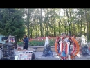 Индейцы в парке КИО