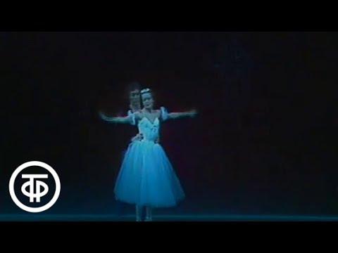 О балете. Ирина Колпакова (1980)