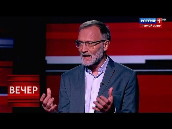 Мы будем в раю, а они нет! Михеев объяснил, что имел ввиду Путин. Вечер с Соловьевым от 18.10.18