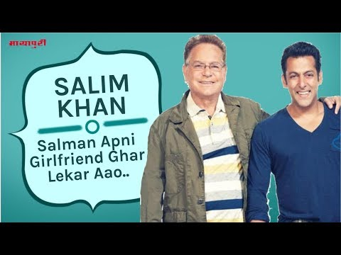 Salman Khan Ki Girlfriends Par Salim Khan Ne Diya Controversial Statement