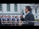 ОТКРЫТИЕ ТРЕТЬЕГО ТРУДОВОГО СЕМЕСТРА - 2018 г. СОП Голубая Стрела