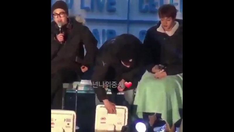 Remember when Jungkook turned his own personal heater