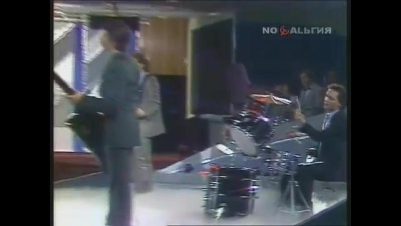 Земляне Трава У Дома 1983