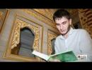 Забытые сунны Посещение мечети при возвращении домой с дальнего пути