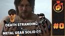 DEATH STRANDING=MGS Полный перевод теории Metal Gear Solid 0