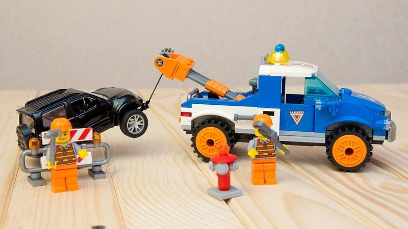 ЛЕГО СПЕЦТЕХНИКА 1109 ЭВАКУАТОР Unboxing Lego City vehicles
