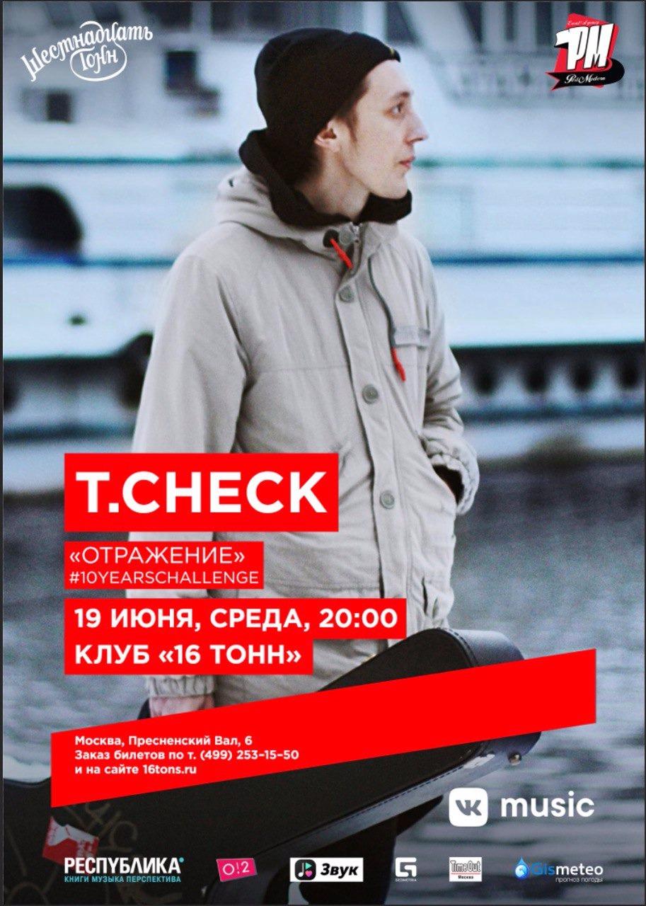 T.Check