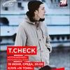 T.Check | 19 июня | 16 Тонн