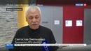Новости на Россия 24 • На Сахалине обсудили воспитание молодежи и гранты