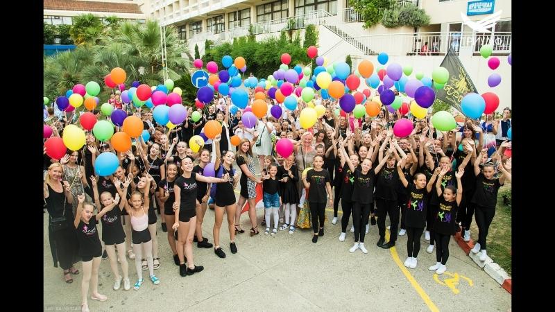 XVIII Международный хореографический конкурс фестиваль AKVA TEMP