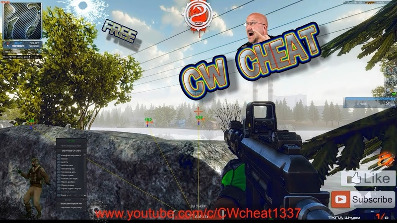 Cheat CW ТОП Чит для игры Contract Wars HACK Обнова 2019