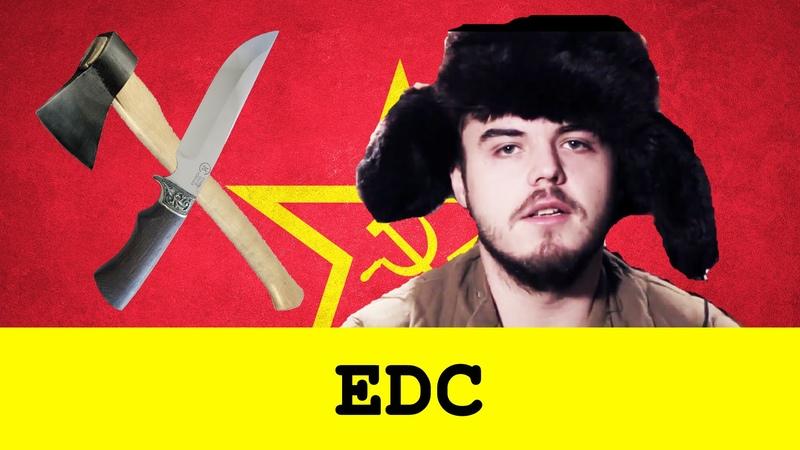EDC in USSR НАЗ в СССР Humor Прикол Soviet Blog