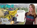 Let's Play Farming Simulator 19 Ravenport - Dog, Contracts New Equipment Time | LS19 Gameplay 2