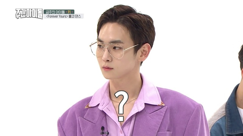 181121 SHINee's Key - Forever Yours Roller Coaster Challenge (Weekly Idol)