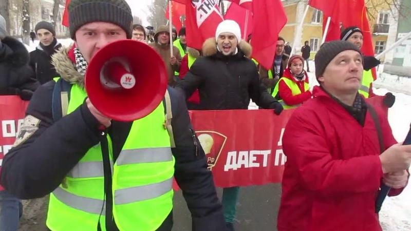 Желтые жилеты уже в России Мы хотим как во Франции САМАРА