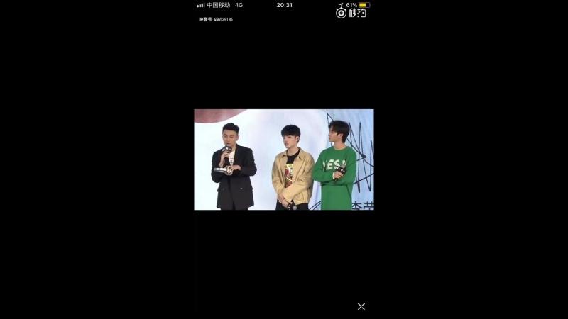 180419 Яньчень и Синцзэ на мероприятии BOSE || 京东超级品牌日