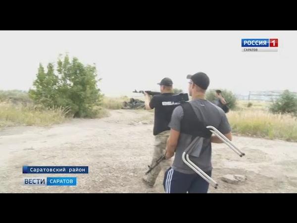 Любители страйкбола в Саратове провели необычный квест