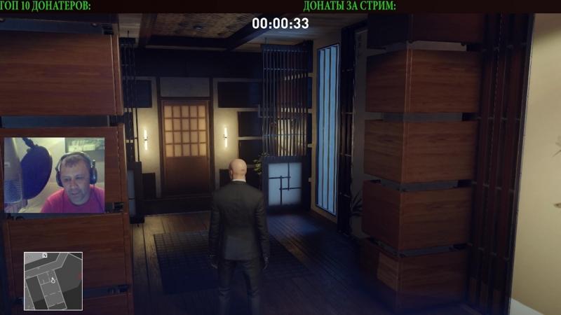 Видеоанонс стримов Dimanit GameZ на 22 сентября субботу (Green Hell; HITMAN) [вебка]