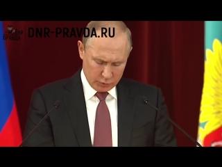 Владимир Путин заявил о серьёзных рисках обострения ситуации в Донбассе.