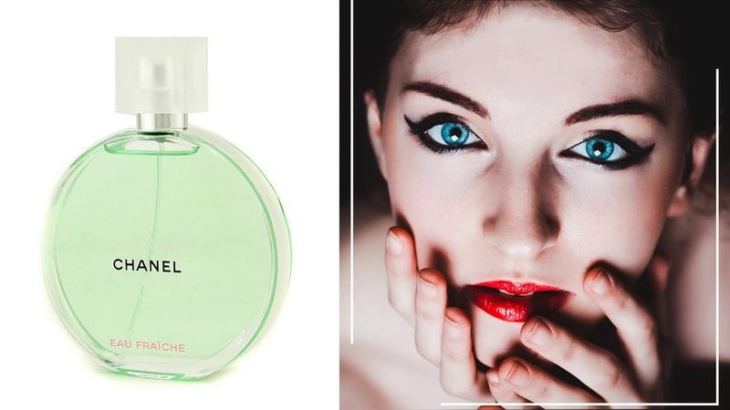 Chanel Chance Eau Fraiche / Шанель Шанс о Фреш - обзоры и отзывы о духах