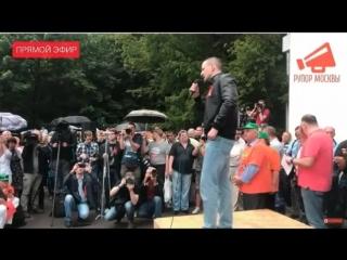 Протест против повышения пенсионного возраста. Митинг в Москве / LIVE 18.07.18