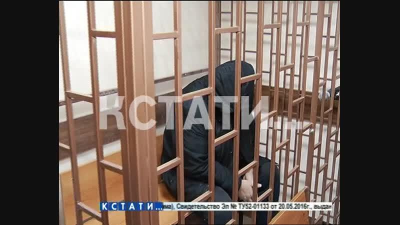 Директор управления фонда капремонта арестован по подозрению в получении взятки