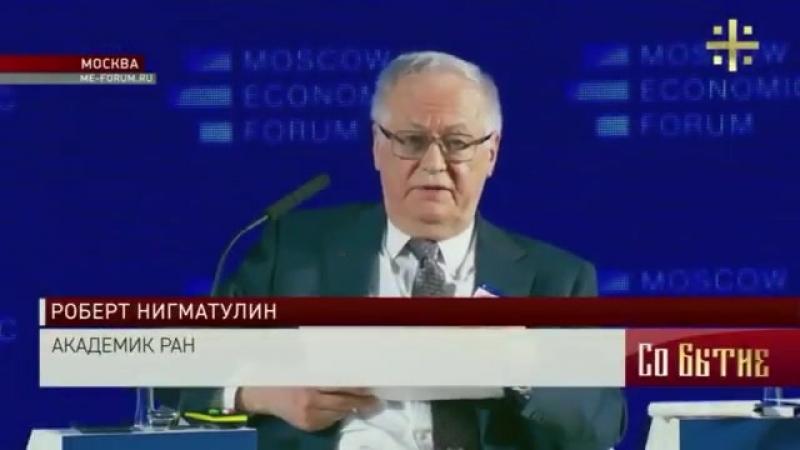 Академик РАН - 99 богатств России принадлежит лишь 1 населения. Но этот процент категорически против, что бы с них брали больш