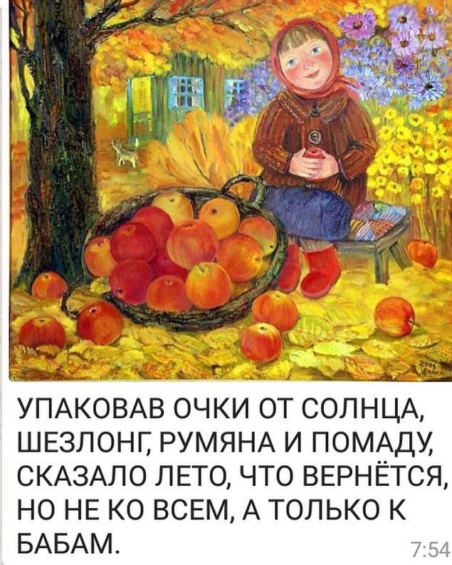 https://pp.userapi.com/c845419/v845419304/e246d/4U9mRkVhoFw.jpg