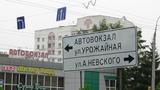 Белгород улица Александра Невского