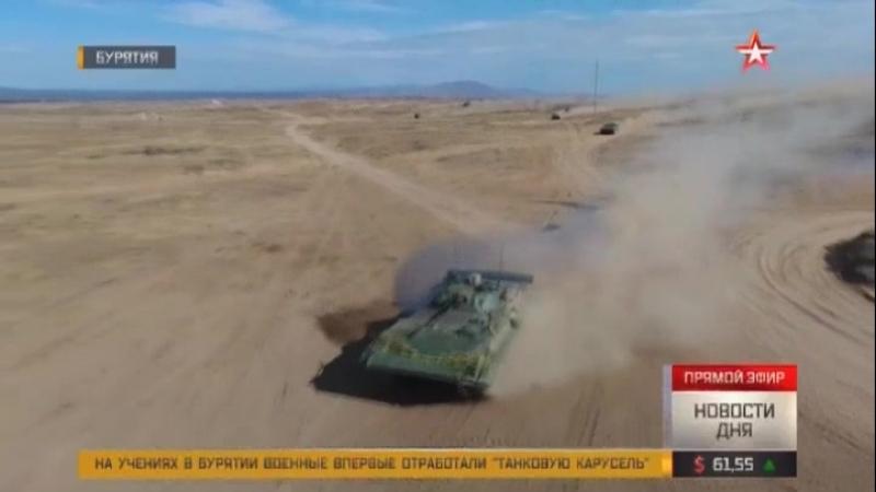 «Танковая карусель» под прикрытием «Крокодилов» и «Грачей»: кадры масштабных учений в Бурятии