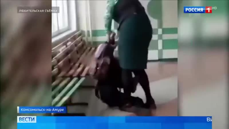 Избиение школьника: учительнице грозит реальный срок - Россия 24