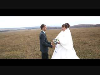 Wedding Day ❤Дмитрий&Светлана❤19.10.2018❤