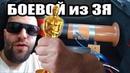 Напилил на чашку? БОЕВОЙ ящик из ЗЯ. Ural Patriot 10. SprayPaint Art. Часть 2