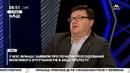 Павловський Антикорупційних структур багато а результів роботи немає НАШ 10 12 18