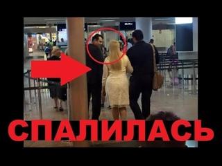 Это конец Шлюхи! Тимошенко- Спалилась с олигархом из Кремля- Семёном Могилевичем!