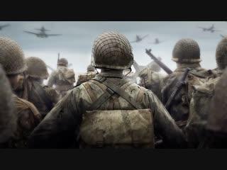 Call of Duty (news)