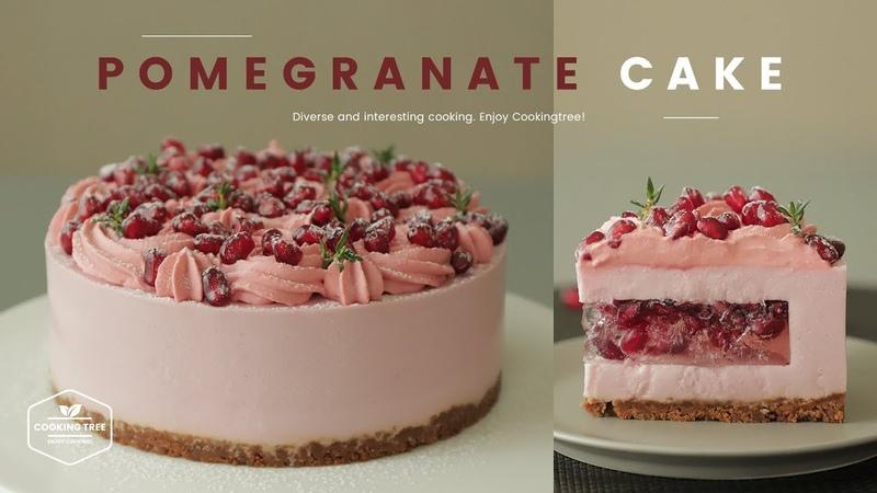 노오븐~❤︎ 석류 치즈케이크 만들기 No-Bake Pomegranate Cheesecake Recipe ザクロレアチーズケーキ