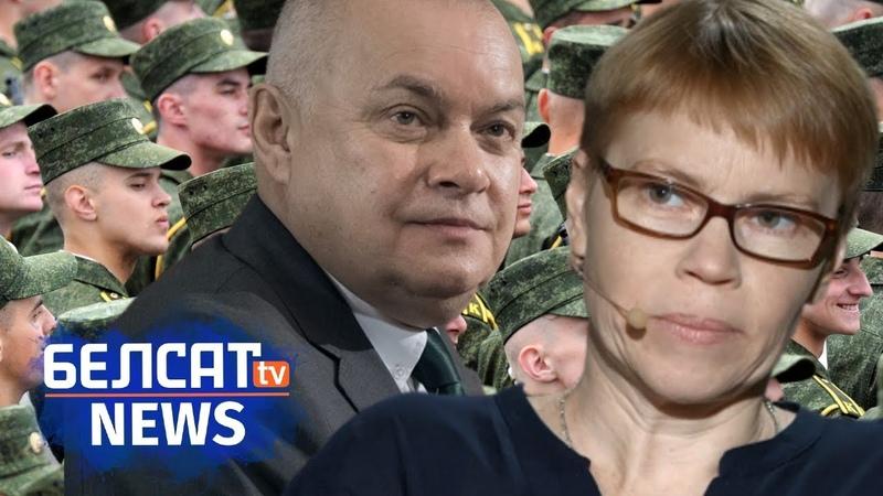 Ці гатовыя беларусы да вайны? | Готовы ли беларусы к войне? <Белсат>
