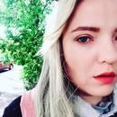 Ирина Мягкова фото #31