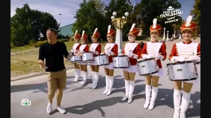 Поедем поедим Брянск 20 10 2018