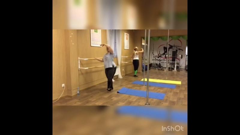 Боди балет passion Мончегорск