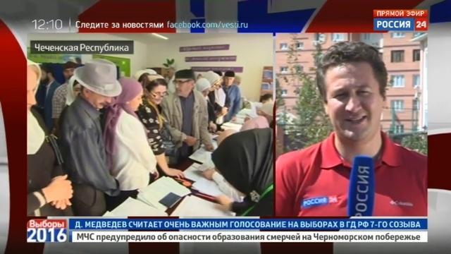 Новости на Россия 24 Кадыров поддержал выборы танцем
