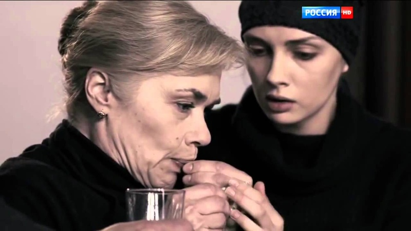 ХОЛОДНОЕ БЛЮДО, 2015, HD версия! Мелодрама, Серия 1