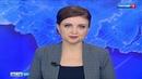 Запреты. ШТРАФЫ по России на Рыбалку 2018-2019 г Подписавшись узнаете новости
