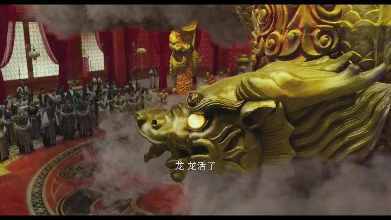 Детектив Ди 3 Четыре Небесных Царя 狄仁杰3 四大天王 Первый трейлер