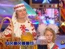 Поле чудес (Первый канал, 15.12.2006)