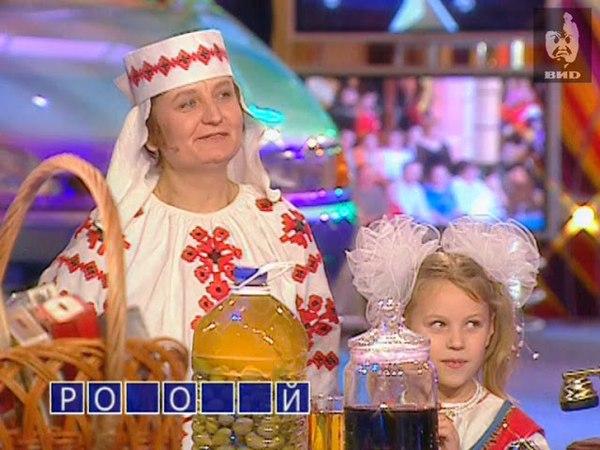 Поле чудес Первый канал 15 12 2006