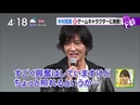 11 9 2018 Kimura Takuya collaborated with SEGA on 「JUDGE EYES Project Judge」 for PS4 1