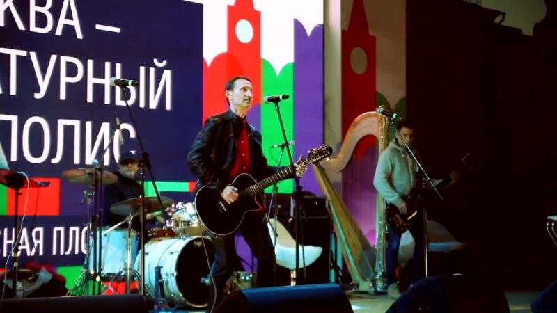 LIVE..на Красной площади...Саша Самойленко TOMAS band .